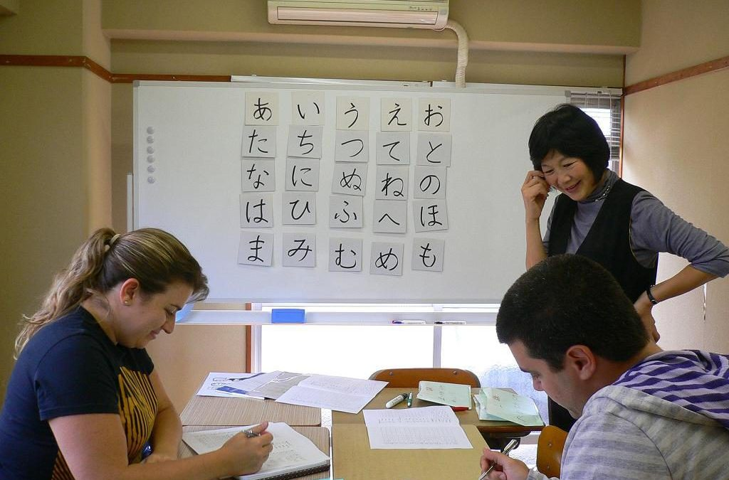 Studying Japanese: Find Your Own Reason!